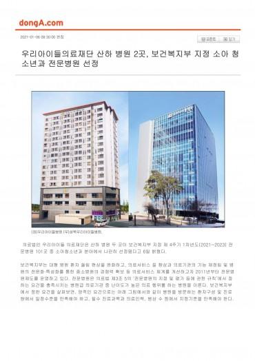 보건복지부 지정 소아 청소년과 전문병원 선정